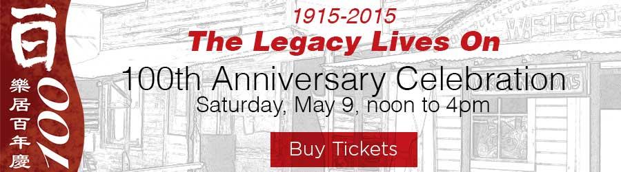 100th Anniversary Celebration buy tickets